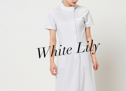 ホワイトリリー スタイル