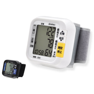 ドリテック 手首式血圧計