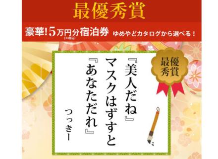 【TV】NHK「 あしたも晴れ!人生レシピ」でナース川柳が紹介されました