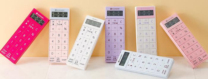音が消せる電卓付長時間タイマー
